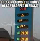 Prices of gas memes