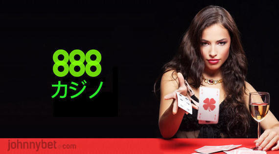 888カジノ register on mobile today
