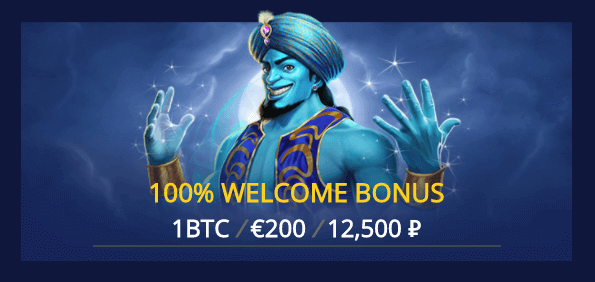 BetChain Casino Welcome Promotion